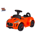 kool karz jaguar f type small